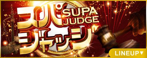 supa_judge
