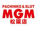 MGM松阪店様店舗ロゴ_サイズ