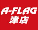 AFLAG津店様ロゴ_サイズ